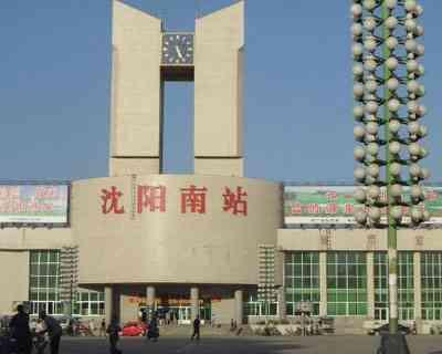 电伴re在建zhuzhong应用
